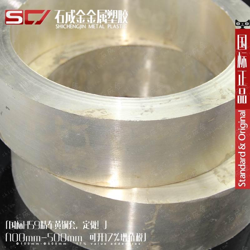 H59国标黄铜管 H62高精黄铜管 精密 H65黄铜方管 小黄铜Φ1-200