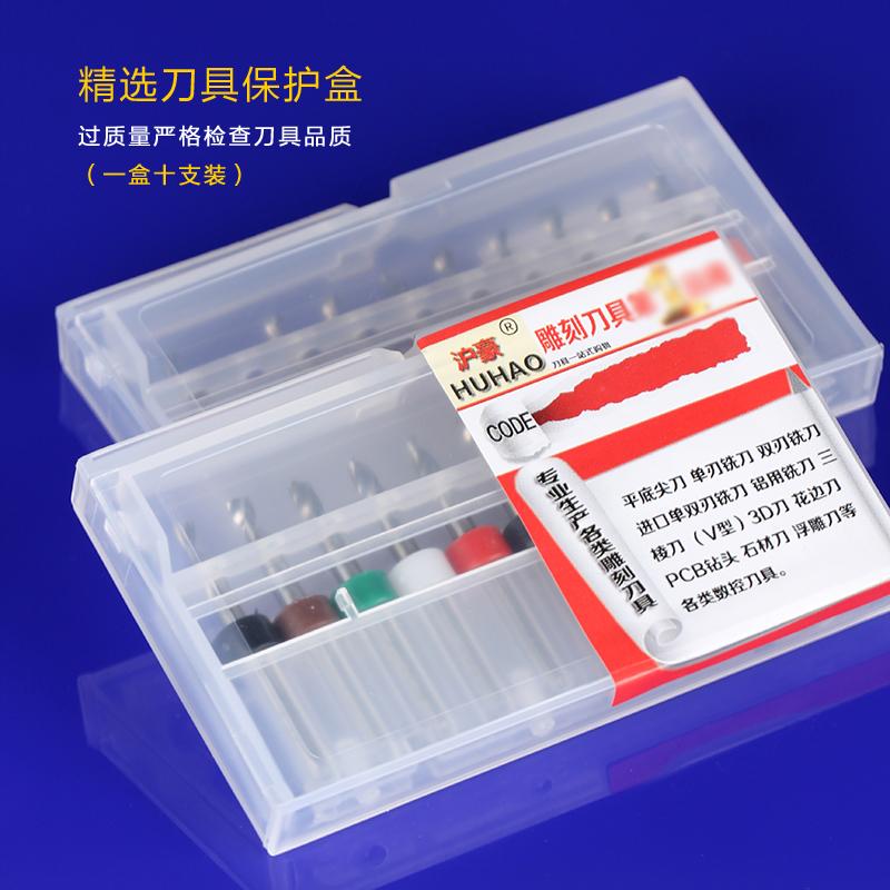 合金钨钢线路板电路板微型PCB小钻头琥珀蜜蜡打孔2.25-3.175