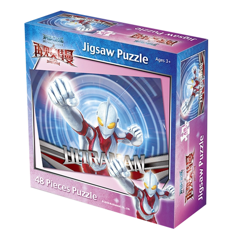 100 Pieces Of Ultraman Cartoon Jigsaw Puzzle Children S Educational Toys Baby Early Education Boys And Girls 3 5 6 7 8 Years Old