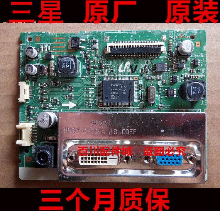 三星SA330驱动板S19A330BW主板S23A300B S22A350B驱动板S22A330BW