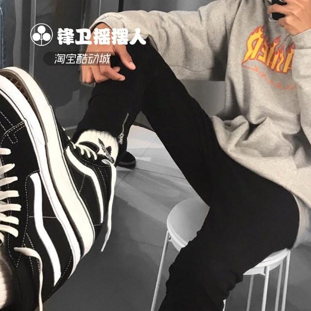 Korea Vans SK8-Hi Classic Black and