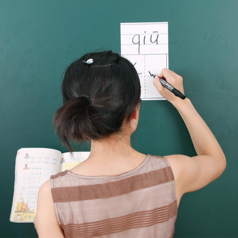 教学多用磁性贴白板贴田字格拼音格英文格田拼格四线三格支持定做