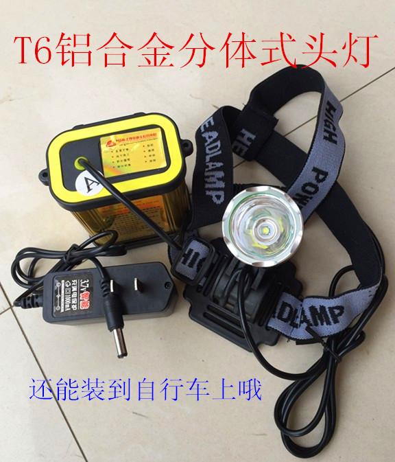 高亮钓鱼灯骑车灯割胶作业灯夜钓头灯 T6LED 鸿顺户外铝合金大功率