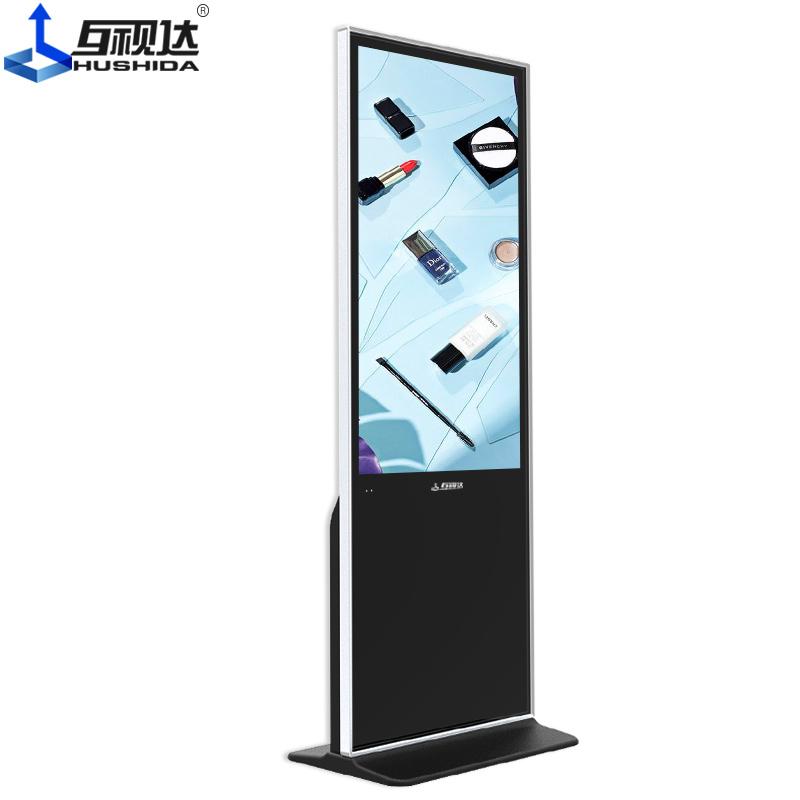 42寸55寸led液晶显示屏广告机立式高清网络一体机广告电视宣传屏播放器安卓落地式分屏竖屏非触控立式广告机