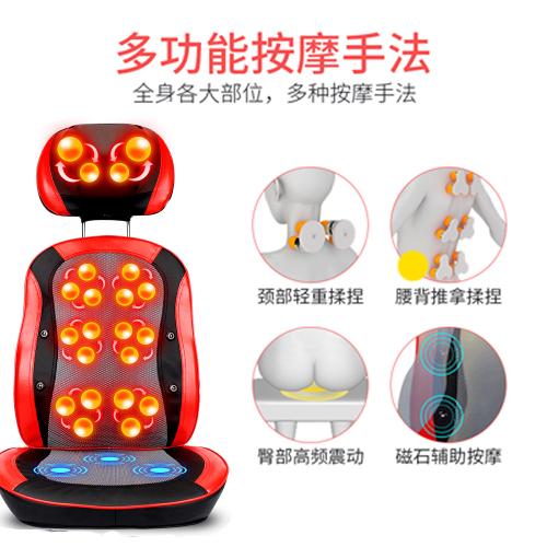 颈椎按摩器颈部腰部肩背部全身家用多功能电动按摩椅垫靠垫仪小型