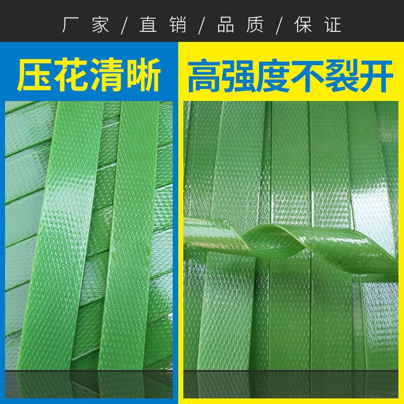 塑钢打包带 手工包装带 塑料带1608带打包PET捆扎带带塑料带打包