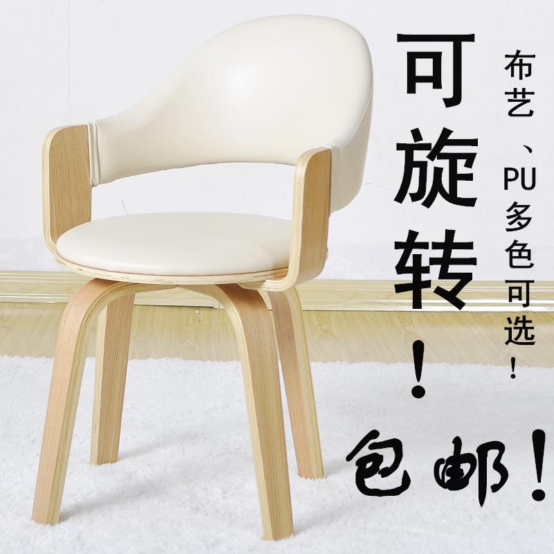 實木轉椅簡約電腦椅家用辦公椅書房學習椅子扶手靠背小巧休閒餐椅
