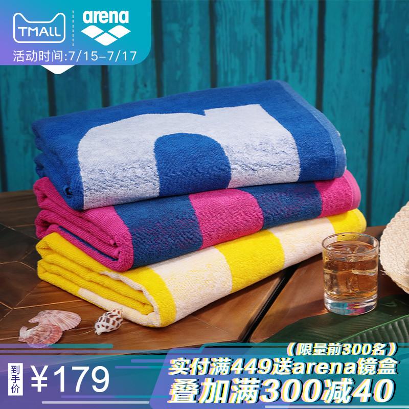 arena阿瑞娜速乾毛巾海邊度假吸水毛巾成人兒童游泳裝備游泳浴巾
