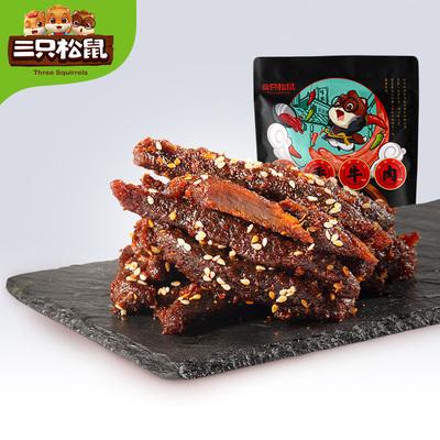 【三只松鼠_蜀香牛肉100gx2袋】网红麻辣零食小吃休闲食品牛肉干的图片来自淘券快报,领券宝