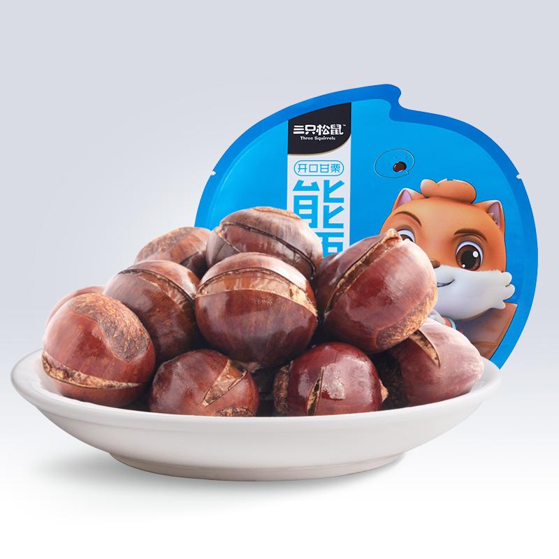 【三只松鼠_开口甘栗120gx2袋】休闲零食坚果熟制带壳板栗能栗子