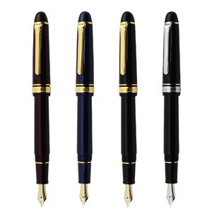 日本写乐sailor钢笔 11-1031漫步鱼雷PROMENADE 珠光蓝 14K
