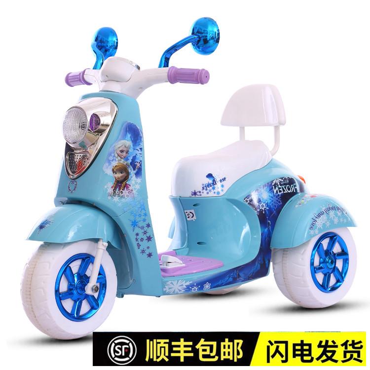 充电宝宝儿童摩托车电动充电小孩电瓶可坐骑玩