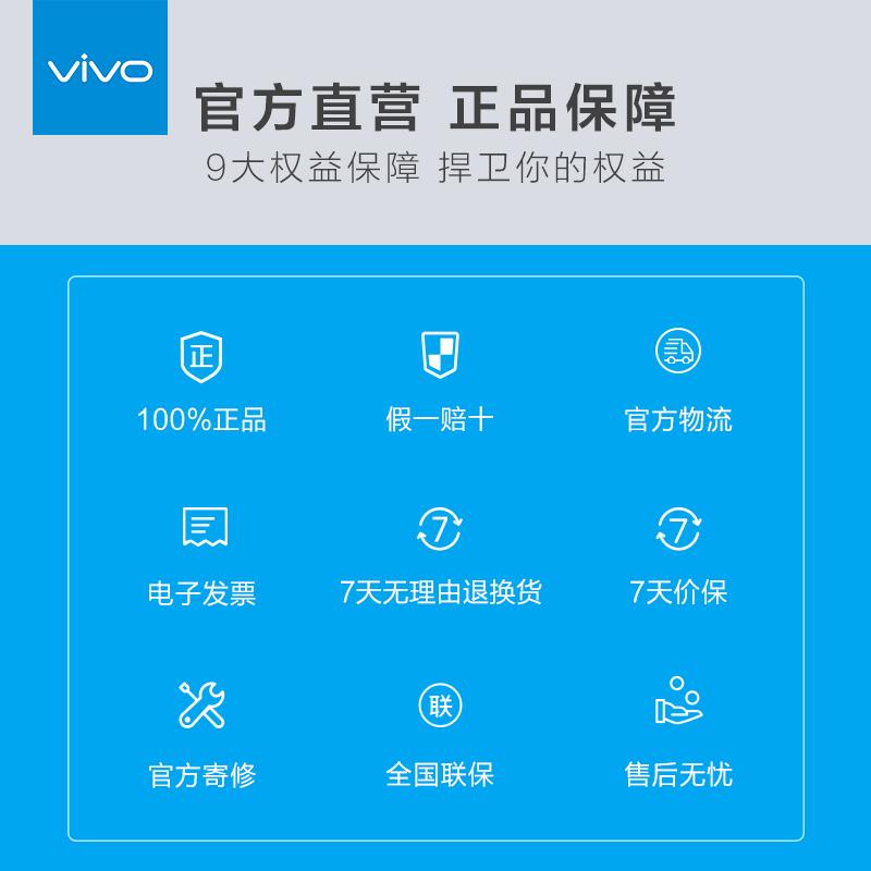 专业高音音质 线控耳机 耳麦 xe160 vivo 原装耳机 XE160