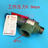 A28H-16C DN25 full-open spring type air compressor gas tank accessories 1 inch outer teeth 33 safety valve
