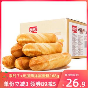 盼盼手撕棒软面包法式早餐年货礼盒休闲小零食整箱食品糕点700g