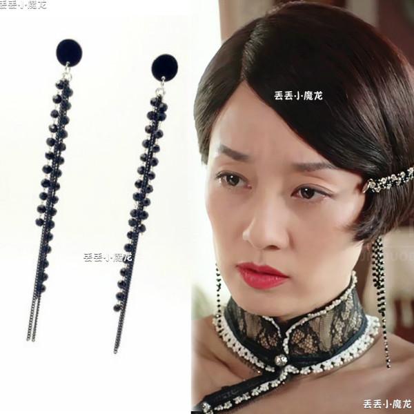 旗袍美探马伊琍苏雯丽同款耳环黑色水晶流苏长款耳坠耳链气质耳钉