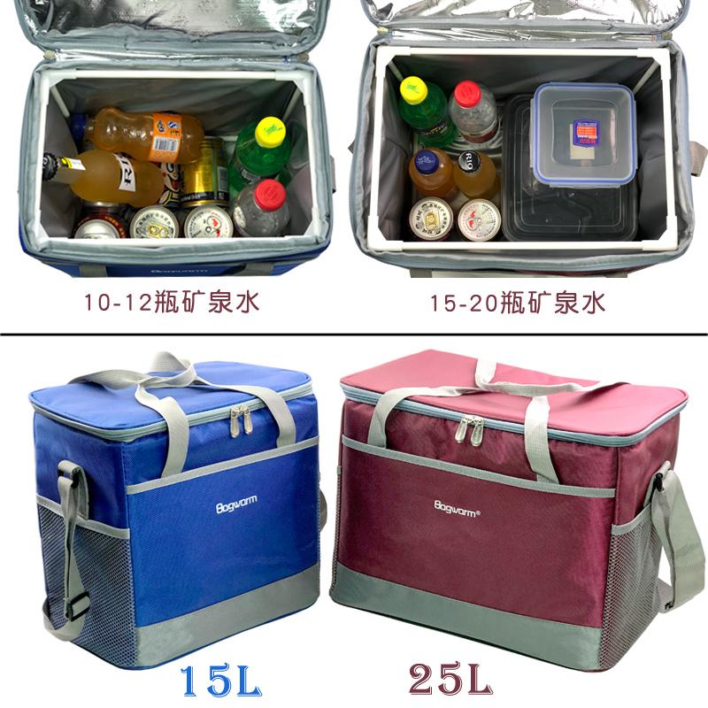 便携保温箱家用大号食品冷藏保鲜冰包防水保冷袋小号外卖送餐箱子