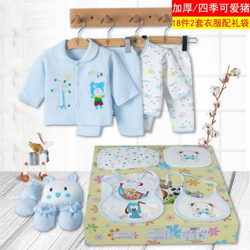 秋冬满月新生儿衣服刚出生婴儿套装