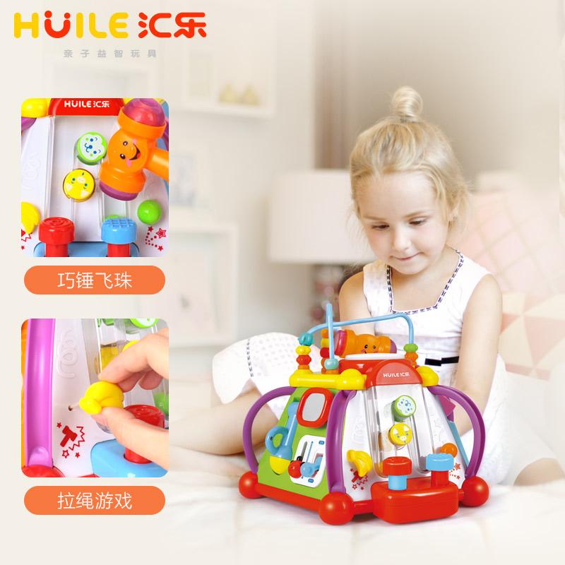 汇乐玩具快乐小天地宝宝玩具桌多功能六面体益智儿童游戏桌1-3岁
