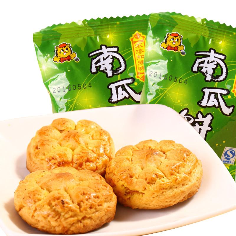 阿咪无蔗糖南瓜饼孕妇饱腹代餐食品中老年儿童零食无糖精早点心