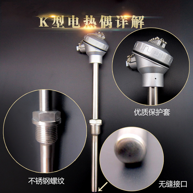 熱電阻法蘭溫度傳感器探頭高溫 PT100 型熱電偶 K 不銹鋼 230 130 WRN