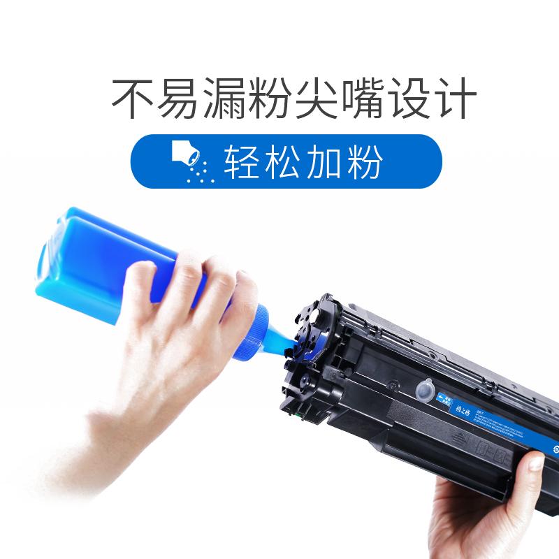 格之格388a碳粉 适用HP p1007 p1008 p1106 p1108 m1136 m1536 1213 m1216 crg328硒鼓碳粉78a 88A打印机墨粉