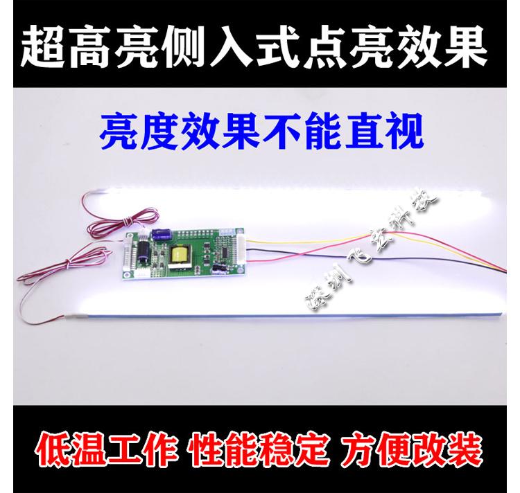 65寸以下通用 LED恒流板LED液晶电视背光板 万能LED升压板恒流板