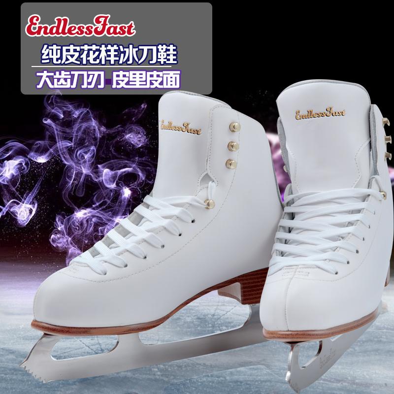 endlessfast花样冰刀鞋真皮滑冰鞋儿童青少年溜冰鞋成人冰刀鞋