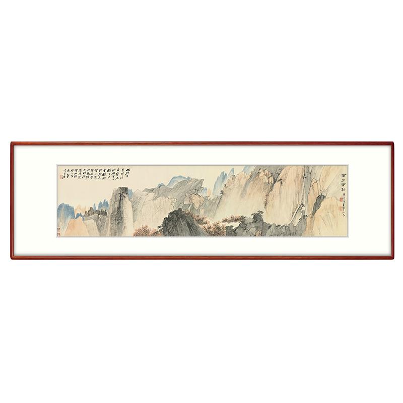 【十年老店】国画山水画客厅装饰画背景墙挂画书房字画富春山居图