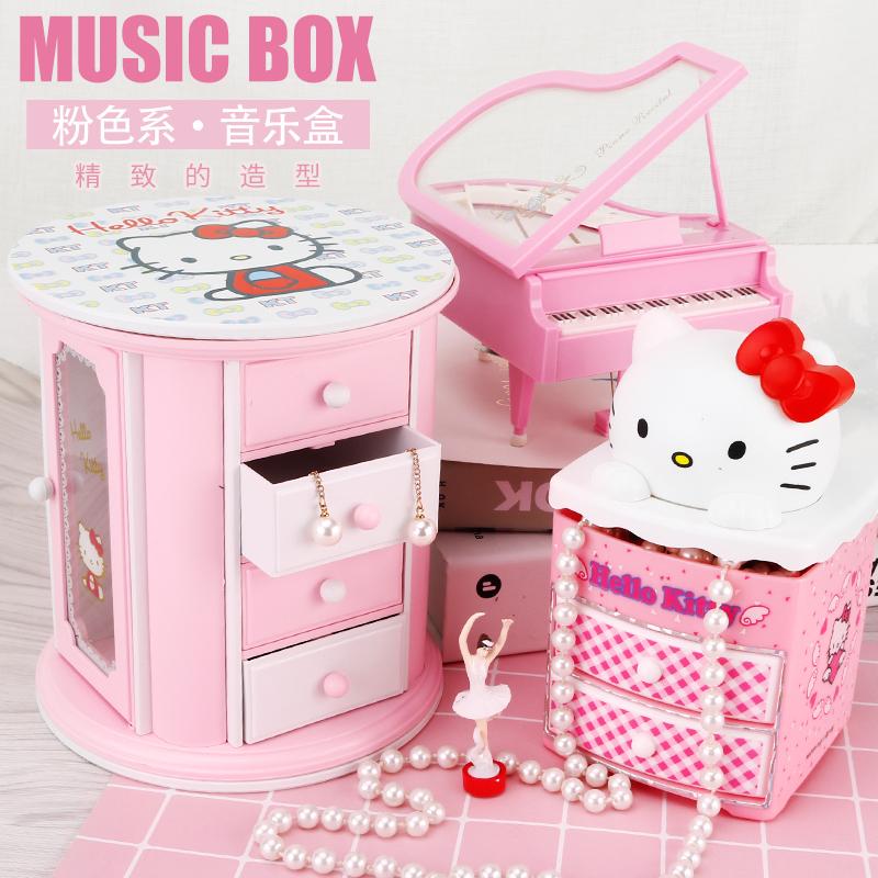 粉色可愛kitty女生八音盒音樂盒兒童首飾收納盒創意生日聖誕禮物