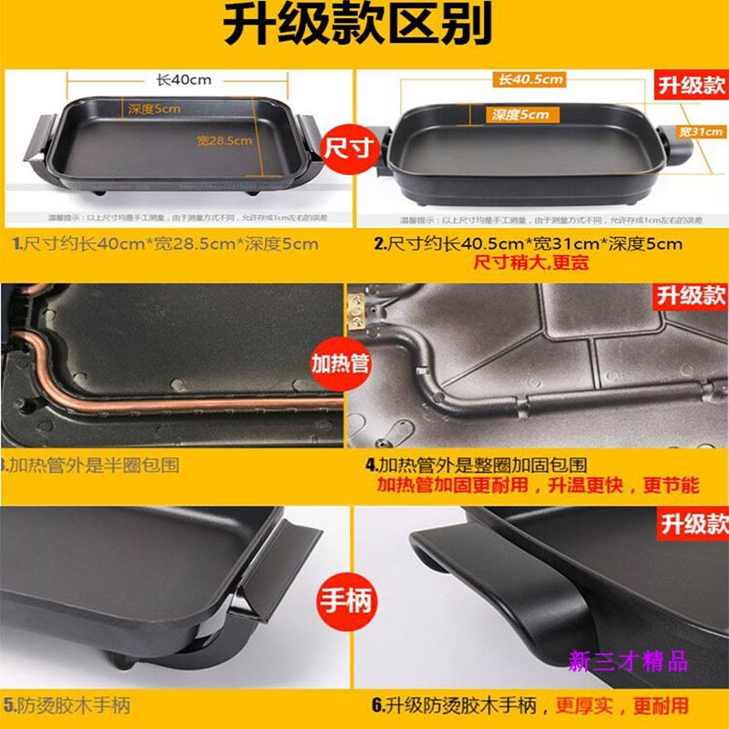天天特价 爱宁302烤鱼炉纸上烤鱼盘商用韩式电烤盘烤肉机锅电烤炉