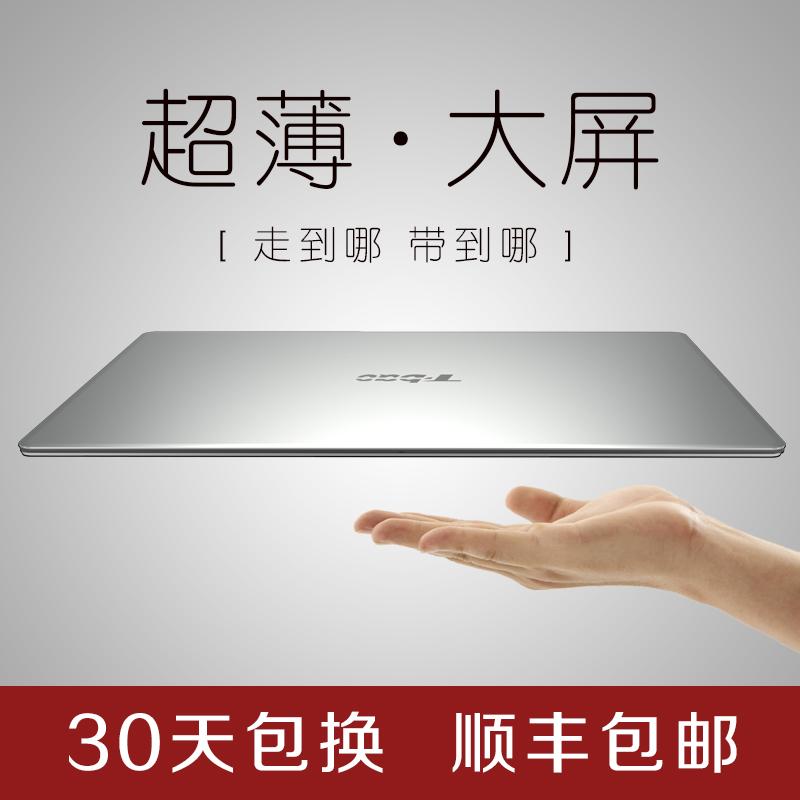 英寸分期包邮 15.6 四核固态超极本超薄笔记本电脑 R8 天宝 bao T