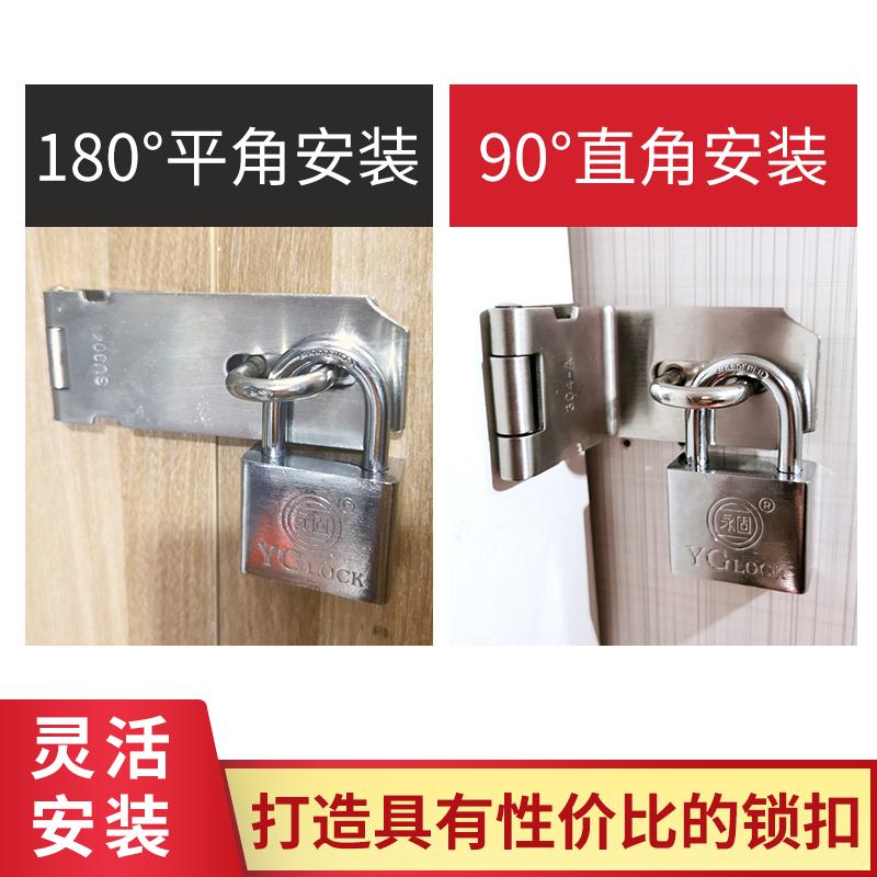 不銹鋼鎖扣鎖卡扣柜門抽屜鎖鼻子固定搭扣老式木門鎖門栓明裝門扣