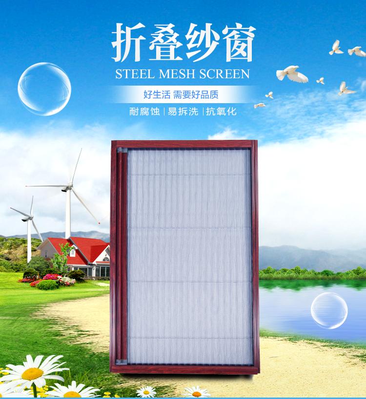 定做隐形折叠纱门纱窗铝合金推拉伸缩式防蚊虫沙门风琴式折叠门帘