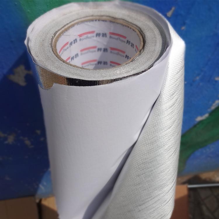 自粘铝箔玻纤布胶带不干胶铝箔布屋房楼顶隔热防晒阻燃防火耐高温
