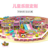 Nine baby children's playground equipment naughty castle indoor playground equipment for the confectionery style direct selling guide opening