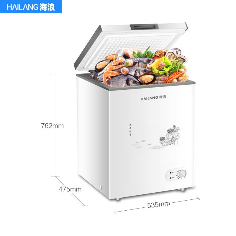 冷冻电冰柜双温 商用冷柜小型小冰柜家用 128 BC BD 海浪 HAILANG