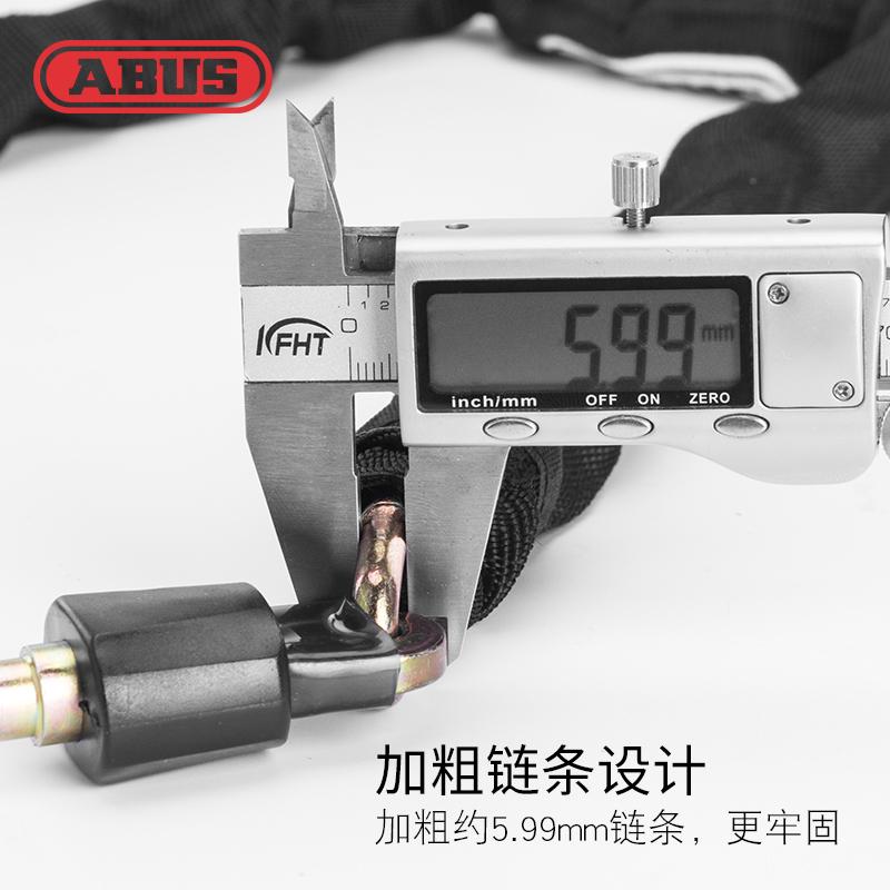 德国ABUS锁山地车锁公路折叠自行车锁电瓶车锁链条锁防盗锁6800