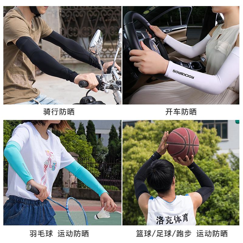 冰爽袖防晒女冰丝袖套夏季开车户外防紫外线手臂套男士骑行手袖套