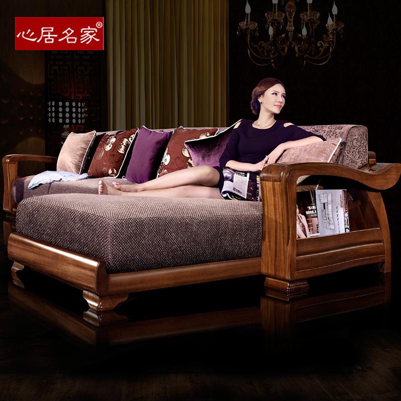 心居名家 实木沙发 实木家具 新中式 转角贵妃组合 楠木沙发