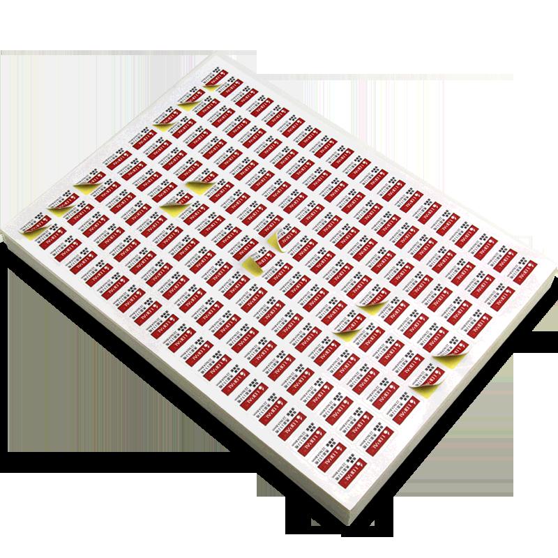 乐标a4不干胶标签纸 空白贴纸激光喷墨打印纸 152格亮光22.9*14.8