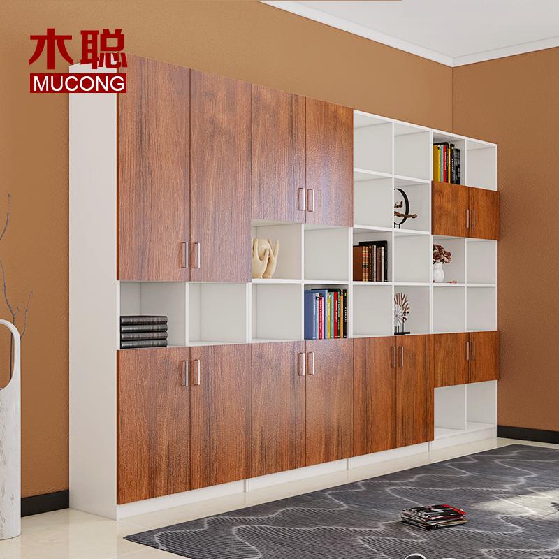 木聪 现代板式简约 组合电脑桌书柜 书架转角储物柜文件柜SG-024