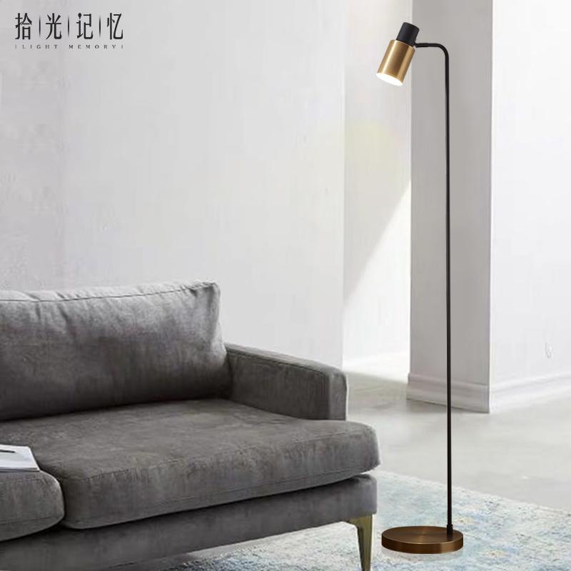 轻奢落地灯客厅北欧卧室美式金属简约后现代创意个姓床头立式台灯