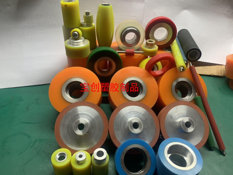 定做胶轮胶辊 包胶 PU聚氨脂滚轮 滚筒剥线机胶轮轴承包胶滚轮