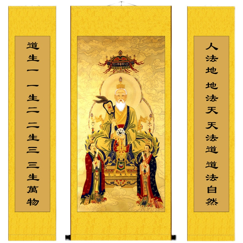 太上老君道德天尊三清祖師神像絲綢卷軸掛畫玄關裝飾畫神仙畫包郵