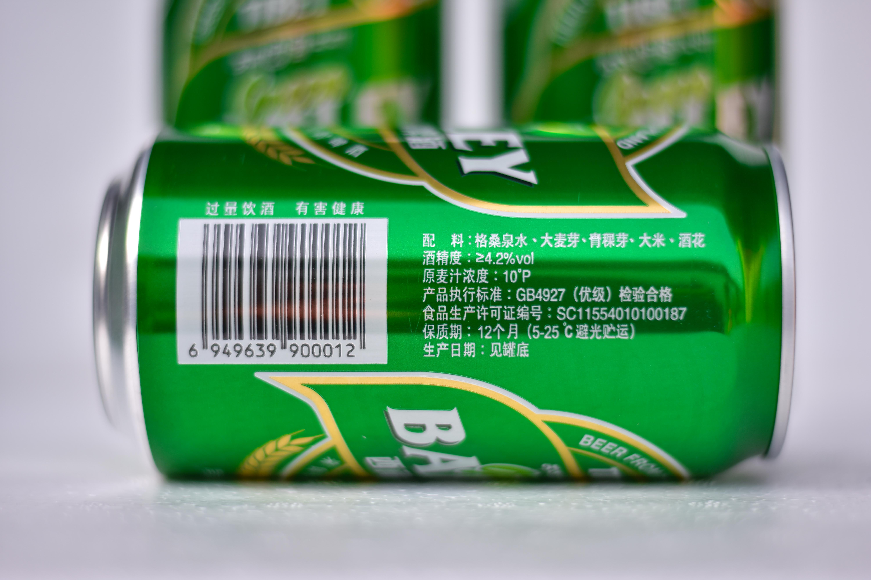 青稞啤酒西藏特产 包邮 罐装 听装 24 355ml 西藏拉萨青稞啤酒