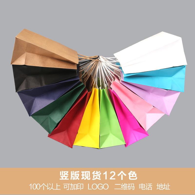 牛皮纸袋手提袋定制礼品包装袋服装袋外卖打包奶茶袋定做印刷logo