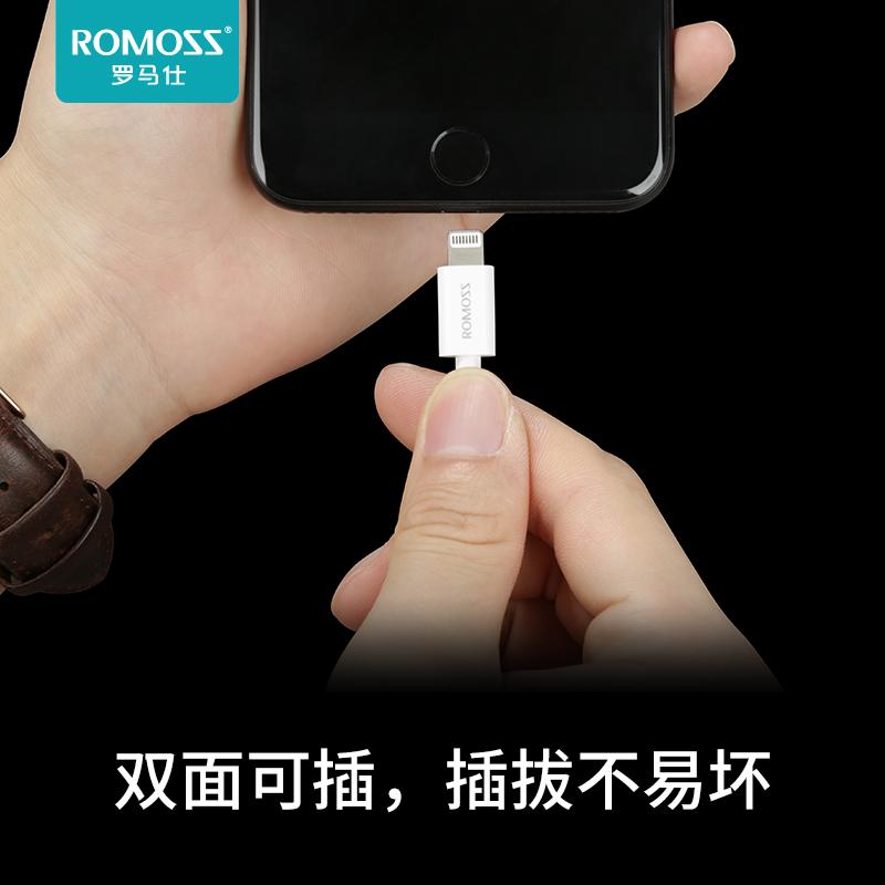 罗马仕苹果手机数据线 iphone6/6s/7/8 通用XR充电线XS 7Plus加长