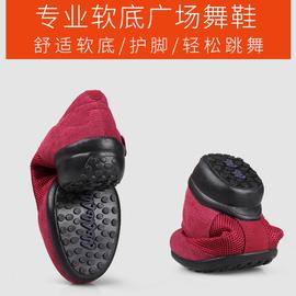 恋上舞跳广场舞鞋女2020成人中老年软底妈妈鞋网面透气舞蹈鞋红色