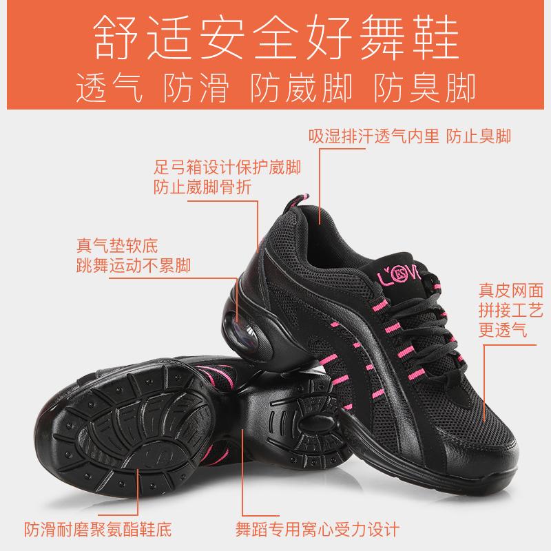 恋上舞2019夏季新款广场舞鞋真皮舞蹈鞋女软底成人网面透气跳舞鞋